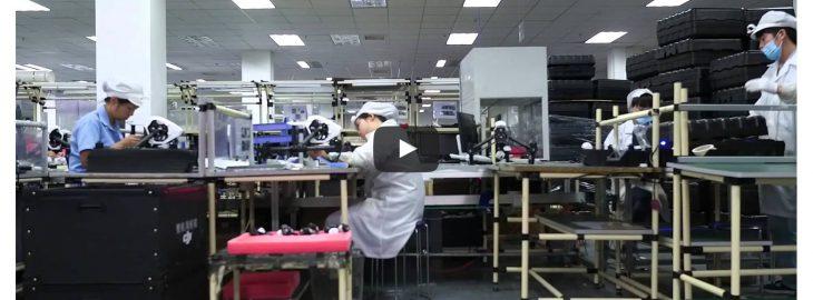DJI Factory